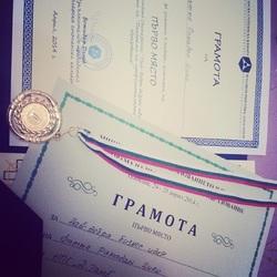 Златен медал за най-добра бизнес идея спечели Фатме Цико, ученичка от Гоце Делчев