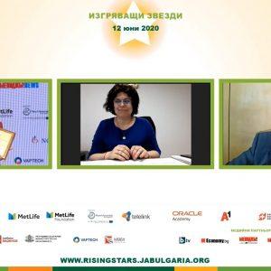 """НПГ """"Димитър Талев"""" със специален знак и плакет """"Предприемчива професионална гимназия"""""""