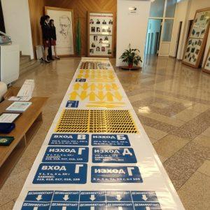 """НПГ """"Димитър Талев""""сме напълно готови за новата учебна 2020/2021 година"""