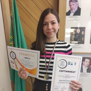 Първо място за НПГ в Националното състезание за икономисти на английски език